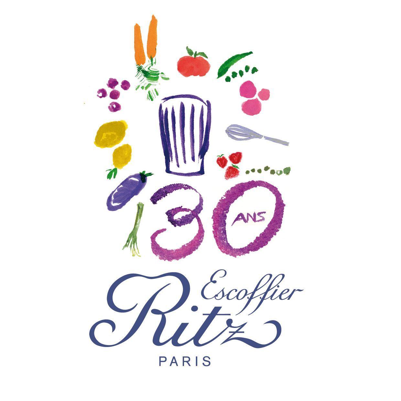 30 ans de l'Ecole Ritz Escoffier © Cyril Lestrade