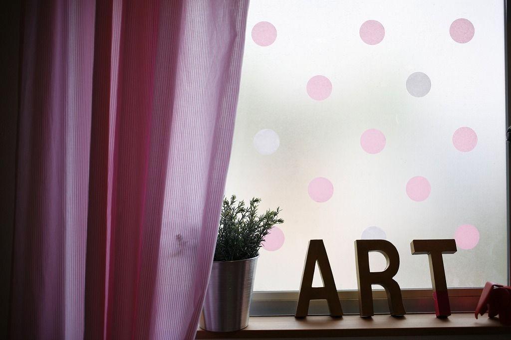 Le masking tape dans la chambre (image_3)