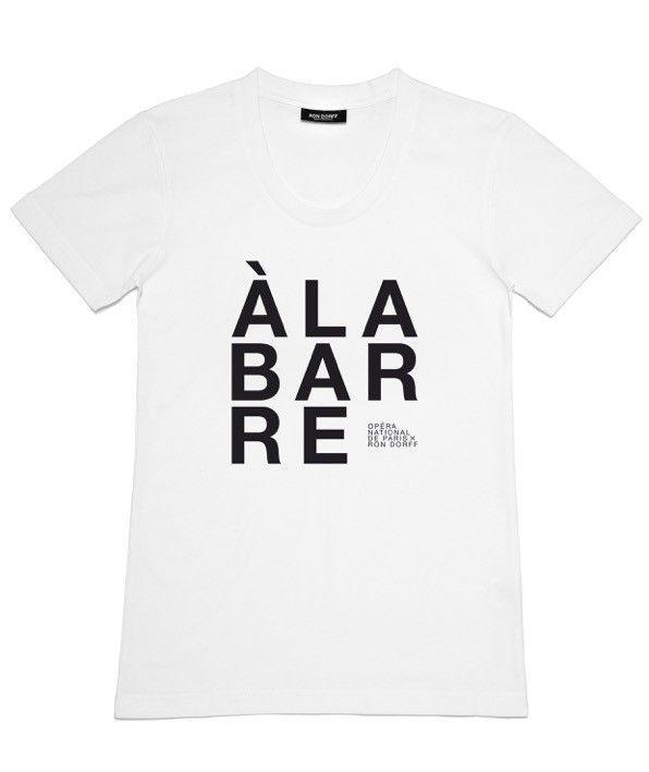Ron Dorff - Opera de Paris - A la barre T-Shirt H4H
