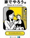 Les Japonaises priées de ne pas se maquiller dans le métro