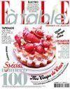 #ELLEàTable100, le numéro 100 de ELLE à Table est en kiosque!