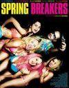 Découvrez la bande-annonce de « Spring Breakers »