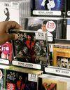 Michael Jackson : 4 millions d'albums vendus