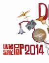 Prêt-à-liker : United State of Pop 2014, le méga mix des hits de 2014