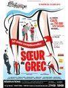 On s'amuse avec « La Sœur du Grec » !