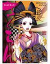 « Sakuran » : un manga d'amour, de sexe et de tradition