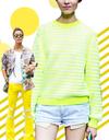Comment porter le jaune cet été ?