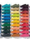 Pharrell Williams colore la Superstar d'Adidas Originals