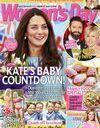 Kate Middleton défigurée par Photoshop