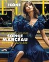 Notre hors-série Icône ELLE : « Sophie Marceau et nous »