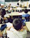 Echec scolaire : polémique après les propos d'une rectrice
