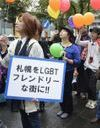 Japon : né femme, un transsexuel est reconnu père