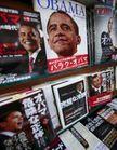 Barack Obama : star d'une comédie musicale à Londres