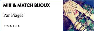 300x100_Mix&Match