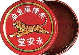 La brigade du tigre