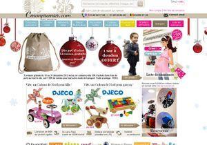 Cmonpremier.com, une boutique en ligne 100% puériculture