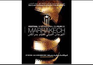 Marrakech , nouvelle « place to be » pour les stars ?