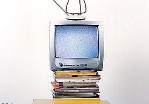 Etes-vous une enfant de la télé ?