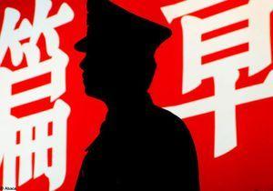 Chine : quand un boss cherche à marier ses employés