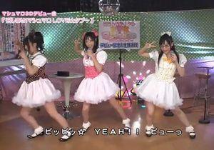 Japon : un « Sidaction » version X