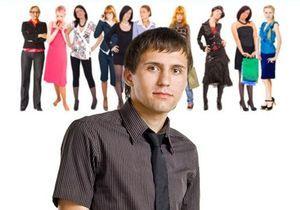 « Rencontre Puceau » : le site pour perdre sa virginité