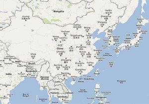 Chine : un couple vend ses enfants pour des jeux vidéo