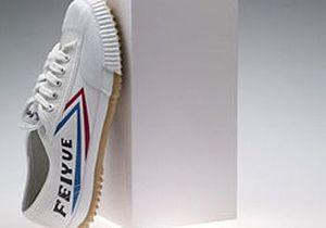 Shanghaï shoes