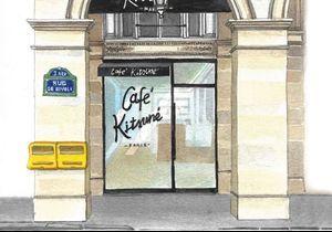 #ElleFashionSpot : la nouvelle adresse parisienne de Kitsuné