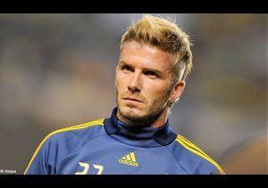 David Beckham chercherait un appartement à Paris