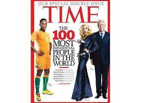 Lady Gaga : artiste la plus influente du monde