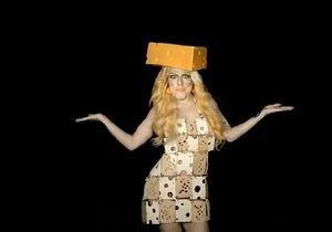 Lady Gaga parodiée par l'imitateur Weird Al Yancovic