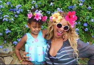 Les Instagram de la semaine: Beyoncé, flower power!