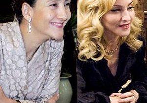 Madonna rencontre Ingrid Betancourt