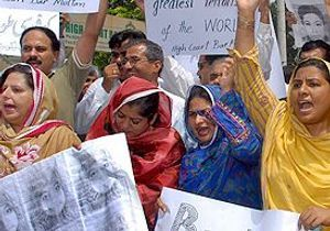 Aafia victime ou terroriste ?