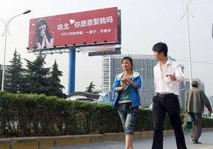 Chine : un divorce pour payer moins de taxes
