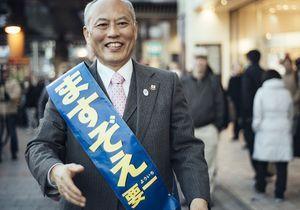 Contre un élu macho, des Japonaises font la grève du sexe