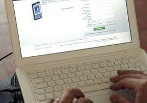 Facebook : les messages privés rendus publics, un faux bug ?