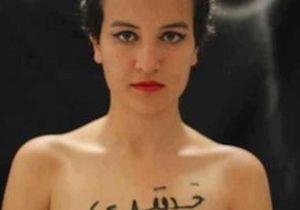 Femen : la militante tunisienne Amina arrêtée à Kairouan