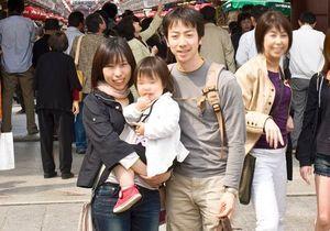 Japon : bientôt la reconnaissance du droit parental ?