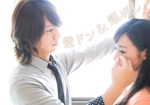 Japon : une drôle d'idée pour déstresser les femmes au bureau