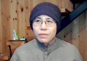 La femme du prix Nobel chinois craint d'être internée
