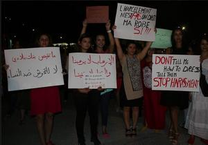 Maroc : deux années de prison pour une jupe jugée trop courte ?
