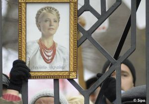 Procès de Ioulia Timochenko : l'UE préoccupée