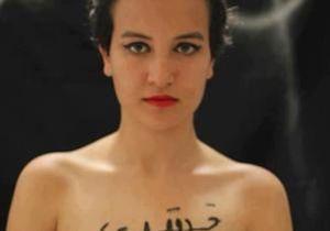 Tunisie : l'avocate d'Amina dément sa disparition