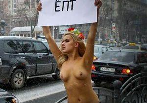 Ukraine : les féministes seins nus contre le président
