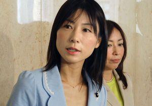 Une élue japonaise visée par des insultes sexistes