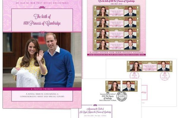 Royal-Stamps
