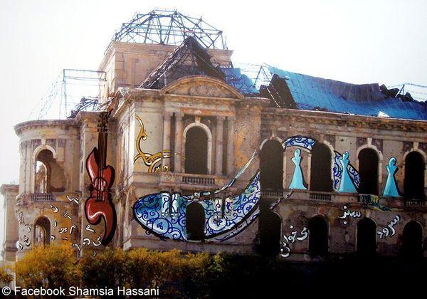 Shamsia Hassani_dessin