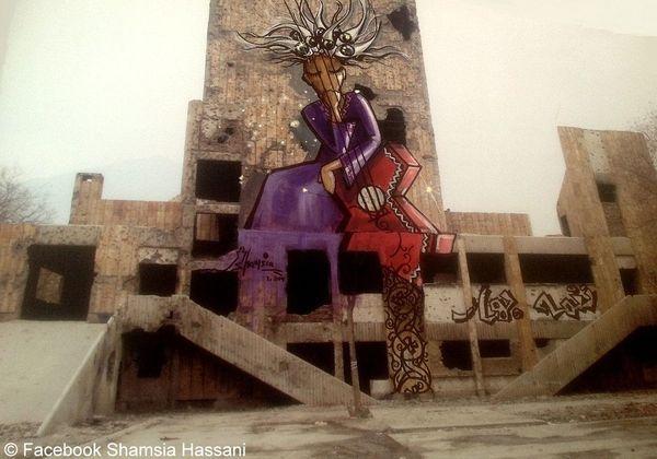 Shamsia Hassani_usine