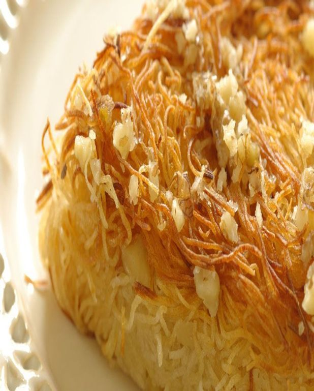Kadaif, gâteau oriental